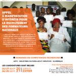 APPEL A MANIFESTATIONS D'INTERETS POUR LE RECRUTEMENT DES FORMATEURS NATIONAUX  IKAM TOGO
